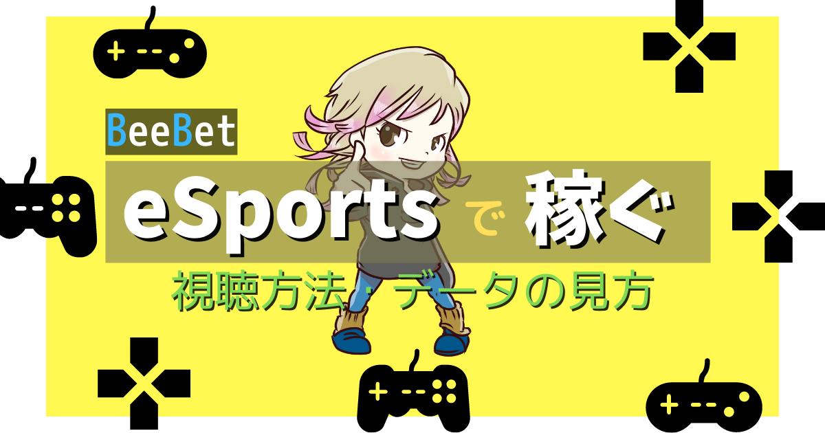 BeeBet_ESports