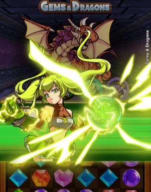 Gems&Dragons_Green