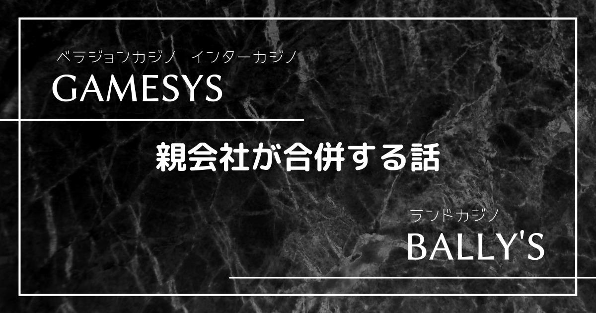 GamesysBally's