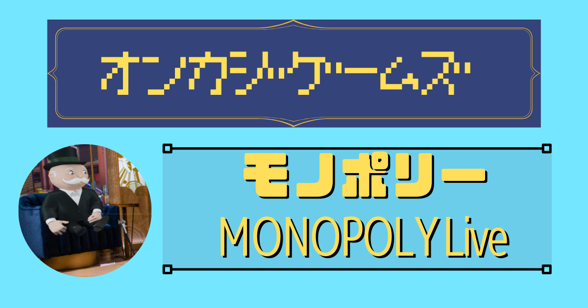 Monopolylive